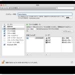 MacBook Airのコンピュータ名を変更する方法