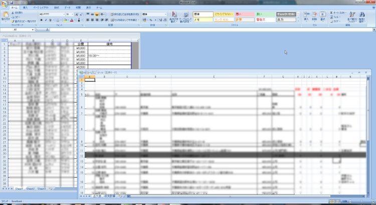 Windows 7 の Excel 2007 で複数ブックを別ウインドウで開く