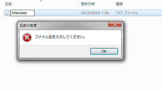 ファイル名を入力してください