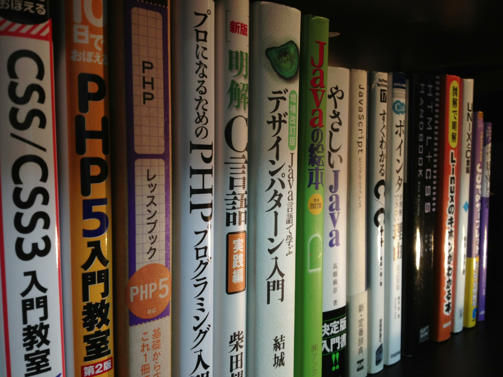プログラミング言語の本