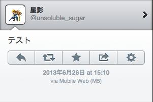 Mobile Web (M5)