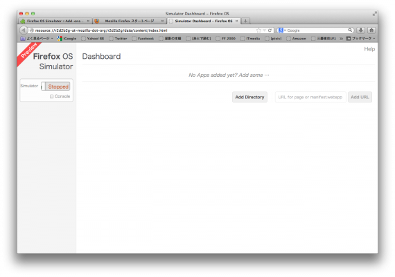 Firefox OS Simulator Dashboard