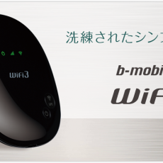 cnt_bg-trans_wifi3