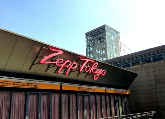 Zepp Tokyo