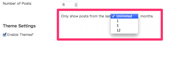 表示する記事を何ヶ月以内の記事に制限することが可能