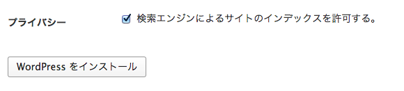 スクリーンショット 2013-08-13 14.50.33