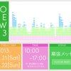 スクリーンショット 2013-09-17 10.41.53