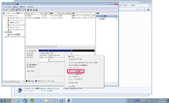 スクリーンショット_2013-09-29_22.43.44