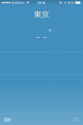 天気が表示されていない