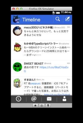 スクリーンショット 2013-10-29 23.45.16
