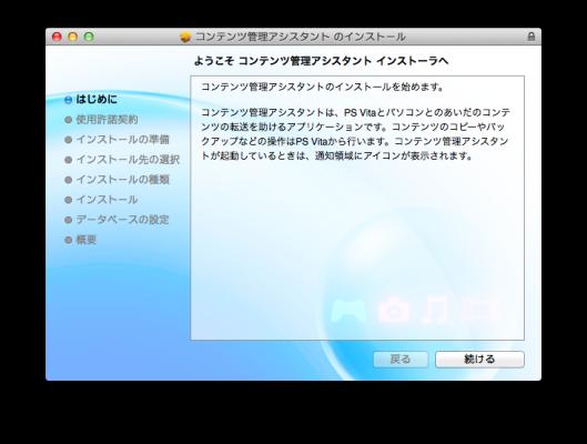 スクリーンショット 2013-12-29 08.10.54