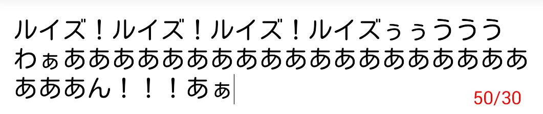2014-01-02 16.48.48