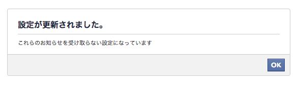 スクリーンショット 2014-01-05 21.45.11