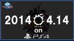 PS4版『新生FFXIV』が4月14日に発売決定!Amazonで予約開始