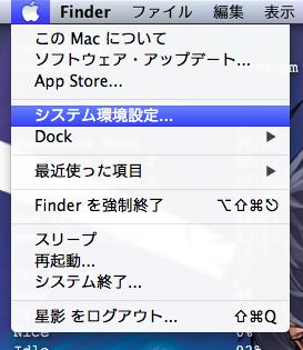 スクリーンショット 2013-12-03 09.44.16