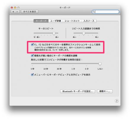 スクリーンショット_2013-12-03_09_44_50