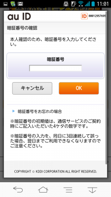 2014-04-02 11.01.24