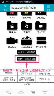 2014-04-02_11_00_46