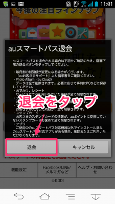 2014-04-02_11_01_18