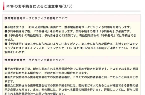 スクリーンショット 2014-04-20 10.15.56