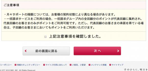 スクリーンショット 2014-04-20 10.08.23