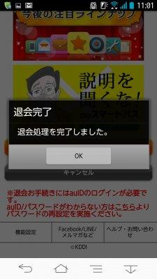 2014-04-02 11.01.34