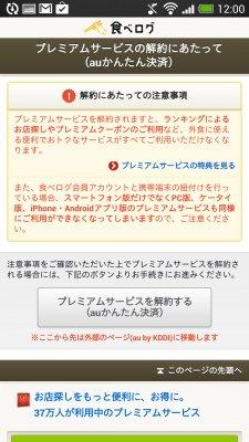 2014-04-02 12.00.51