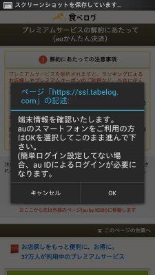 2014-04-02 12.00.56