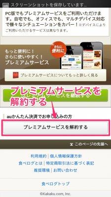 2014-04-02_12_00_28