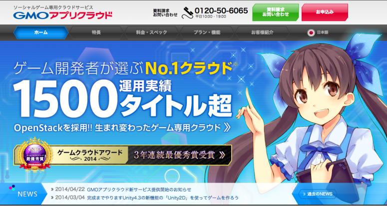 スクリーンショット 2014-05-30 16.34.54