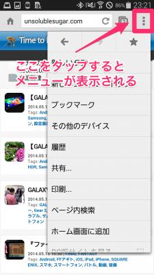 2014-05-20_14_21_13