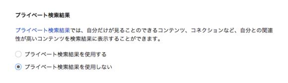 スクリーンショット 2014-05-22 20.58.18