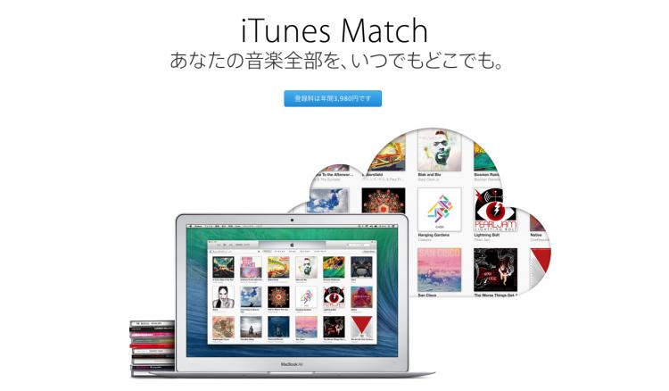 スクリーンショット 2014-05-02 10.38.20