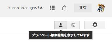 スクリーンショット 2014-05-22 23.41.15