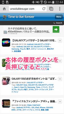2014-05-20_13_44_15