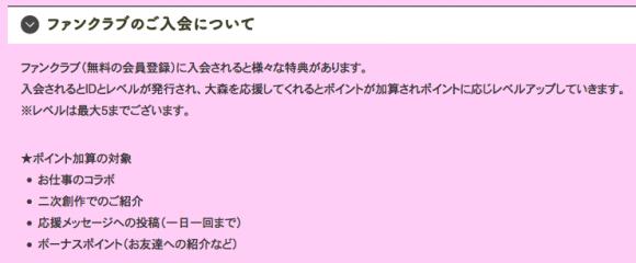 スクリーンショット 2014-06-18 16.14.30