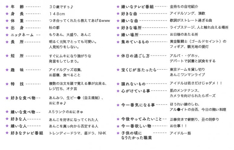 スクリーンショット 2014-06-15 15.48.34