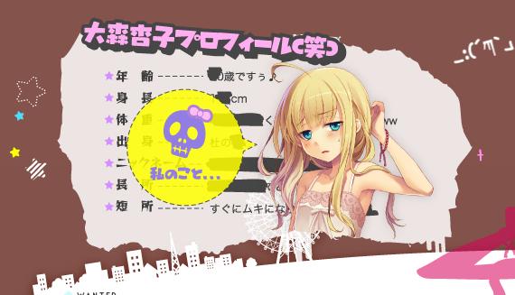 スクリーンショット 2014-06-15 15.47.52