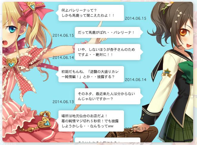 スクリーンショット 2014-06-15 15.55.55