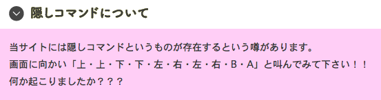 スクリーンショット 2014-06-15 16.02.40