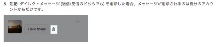 スクリーンショット 2014-07-21 16.46.39