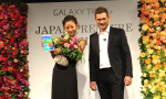 GALAXY Tab S JAPAN PREMIERE LAUNCH PARTYに行ってきました #GALAXYアンバサダー