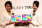 まさに「液晶を超える鮮やかさ」GALAXY Tab S端末お触りレポート #GALAXYアンバサダー