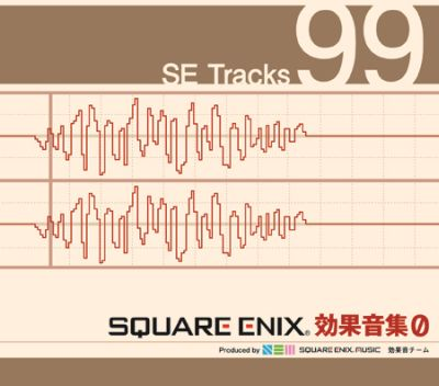 sound_front