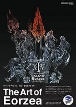 新生FFXIV初の公式アート本、10月17日に発売。ミニオン「マメット・エンタープライズ」の特典コードも付属