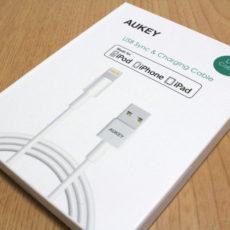 Apple MFI認証済み&18ヶ月の保証が付いて1,099円。Lightningケーブル『Aukey CB-D3』レビュー