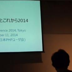 スクリーンショット 2014-10-11 11.03.14