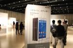 「Xperia Z3、Z3 Compactグローバルモデル タッチ&トライ」 アンバサダーミーティングに参加してきました