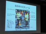 マラソンでウェアラブルデバイスは必須アイテムに。ウェアラブルデバイス勉強会 東京 #2 に参加してきました #w_ug