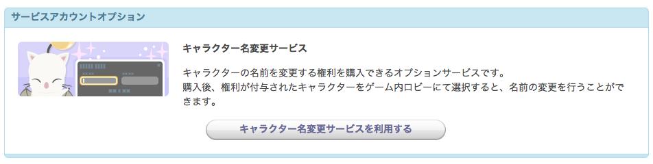 スクリーンショット 2014-11-13 20.49.18